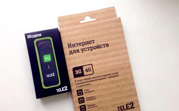 Tele2 подарит 4G-модемы за креативные комментарии