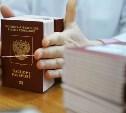Банки будут оформлять паспорта и миграционные документы