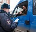В Туле сотрудники ГИБДД проверяют маршрутки и автобусы