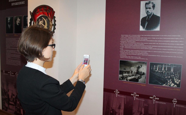 Тульский музей оружия обзавелся мобильным приложением с дополненной реальностью