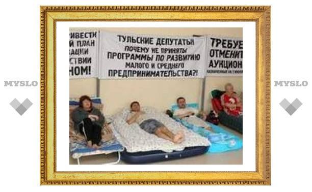 Тульские предприниматели голодают