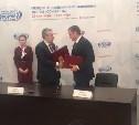 Алексей Дюмин и глава Внешэкономбанка подписали меморандум о сотрудничестве