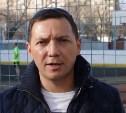 Георгий Черданцев: «Получается, что «Арсенал» подставили»