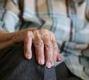 У пенсионера в Липках украли 150 тысяч рублей