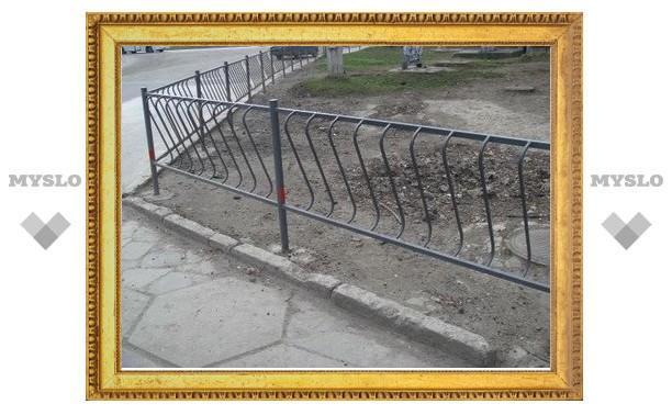 В Туле дороги оградят от пешеходов