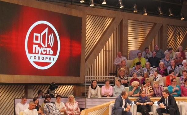 Владимир Жириновский посоветовал запретить программу «Пусть говорят»
