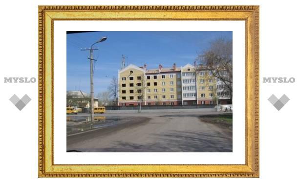 Жителей Богородицка переселили в новое жилье