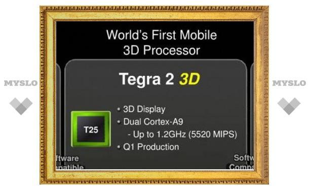 Nvidia выпустит двухъядерный 3D-процессор
