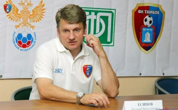 Главный тренер ФК «Тамбов» – об игре с тульским «Арсеналом»