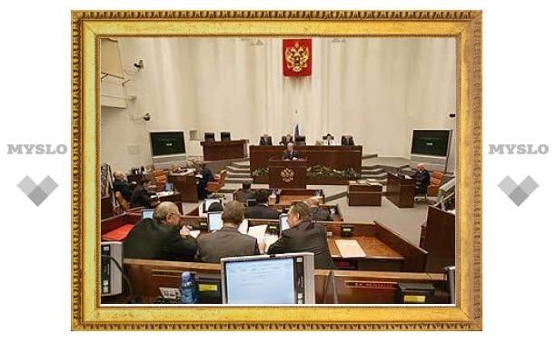 Совет Федерации одобрил бюджет на следующий год