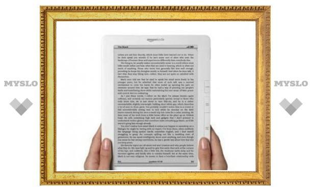 Книги для Kindle обошли по продажам книги в твердой обложке