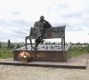 В Ефремове открыли памятник Ивану Бунину