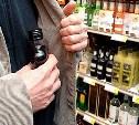 Туляк попался на краже алкоголя из супермаркета