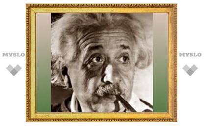 Неизвестное письмо Эйнштейна проливает свет на его отношение к религии