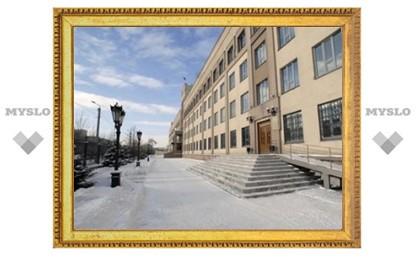 Все суды Челябинска эвакуированы из-за сообщения о бомбе