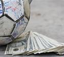 """Тульский """"Арсенал"""" оценили в почти 3 миллиона евро"""