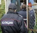 Работники «Тулэнерго» вместе с полицейскими пресекают незаконное потребление электричества
