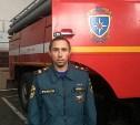 Лучшим пожарным Тульской области стал Алексей Шорин