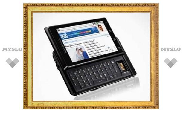 Изобретатель сотового телефона сменил iPhone на Motorola Droid