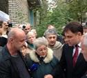 Яблоневый сад в Советском районе Тулы признали рекреационной зоной
