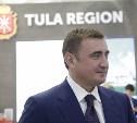 Алексей Дюмин подвел итоги работы делегации Тульской области на Международном инвестиционном форуме «Сочи-2016»