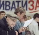 Правительство выступило против бесплатной приватизации жилья