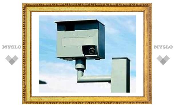 Россия закупит 2300 камер для фиксации нарушений ПДД