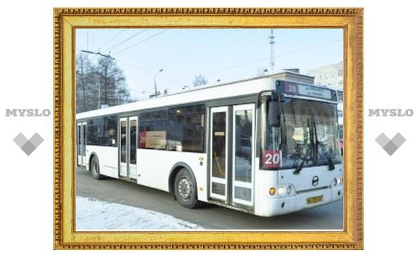 В Туле вернут маршрут автобуса №20