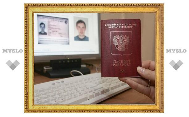 Россия и Евросоюз согласовали пошаговый план отмены виз