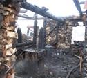 В Богородицком районе при пожаре погиб 13-летний ребенок