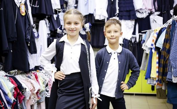 Советы родителям: Как выбрать правильную школьную форму