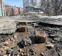 Самые «убитые» дороги Тулы: улица Нестерова – боль, унижение и пробитые колеса