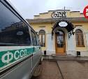 В Туле приставы закрыли караоке-бар «Гэтсби»