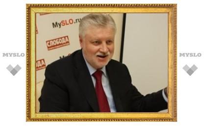 """Миронов подарил тулячке """"волшебный"""" камень"""