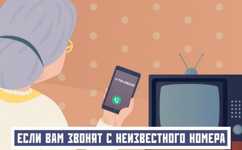 Как понять, что вам звонит мошенник: полиция опубликовала разъясняющий видеоролик