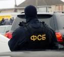 В Тульской области сотрудники ФСБ перекрыли крупный канал поставки наркотиков