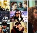 Россиянки любят «Красотку», «1+1» и «Служебный роман». А какой фильм любят тулячки?