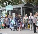 За полгода население Тульской области сократилось на 5748 человек