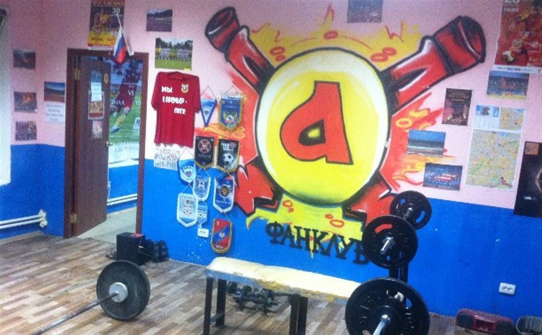 В Туле откроется зал по общей физической подготовке