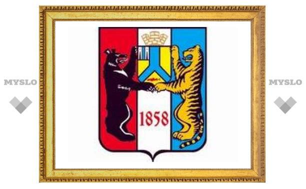 Депутат Хабаровской гордумы избил начальника охраны мэрии