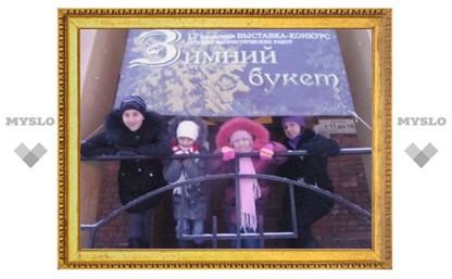 В Туле открывается выставка «Зимний букет»