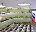В Тульской области создадут первый в стране региональный центр управления