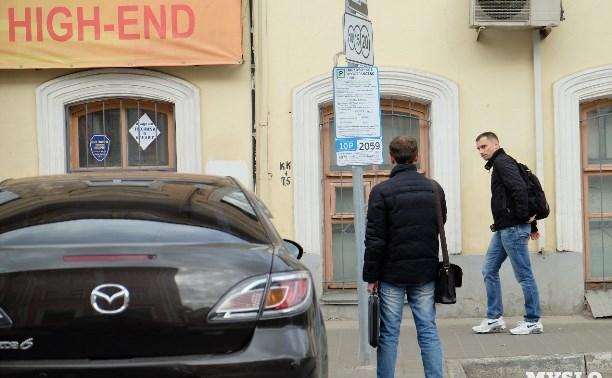 За неоплату парковок тулякам выписали штрафов более чем на 6,5 млн рублей