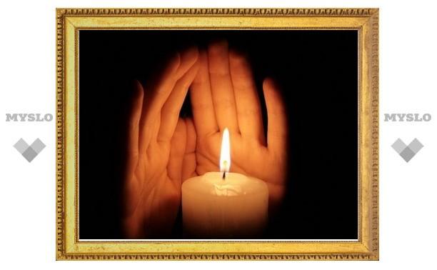 В Туле помянут жертв репрессий