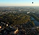 Составлен рейтинг самых привлекательных для туристов регионов России