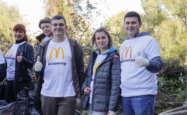 Макдоналдс: «Сделаем Тулу чистой вместе!»