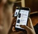 Тулячка продавала в интернете несуществующую одежду