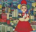 В 2017 году в России пройдёт фестиваль молодёжи и студентов