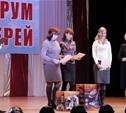 В Туле прошел региональный материнский форум