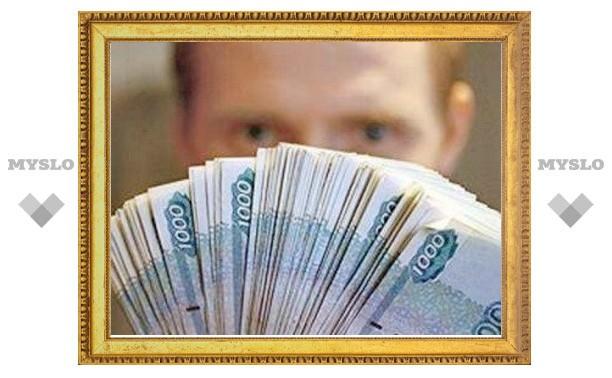 Названы самые доходные инвестиции 2010 года